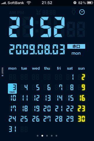 LCD Clock.jpeg