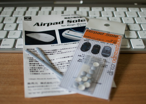 airpad-sole